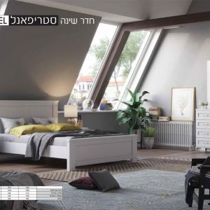 חדר שינה זוגי קומפלט ומעוצב דגם מורן
