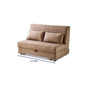 """ספה רוחב 120 ס""""מ נפתחת למיטה אורך 190 ס""""מ דגם ליפצין"""