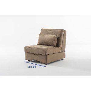 """ספה חד מושבית רוחב 80 ס""""מ נפתחת למיטת יחיד אורך 190 ס""""מ דגם פוני"""