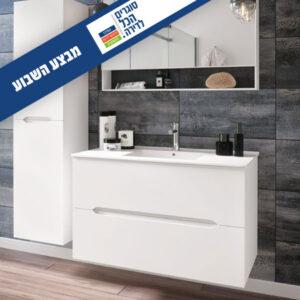 ארון אמבטיה מרחף, צבע אפוקסי דגם חניתה במבצע אכלוס ללקוחות