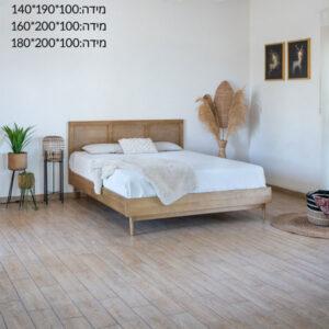 מיטה זוגית עץ מלא, דגם סהרה